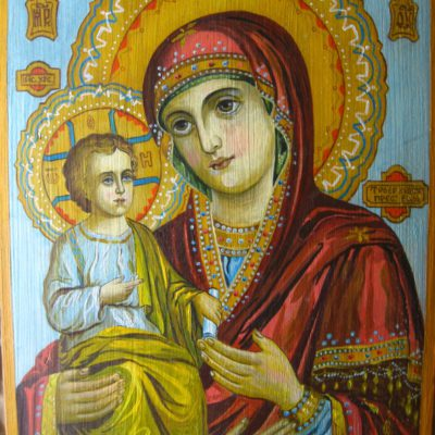 Икона Пресвятой Богородицы «Троеручица». Дерево 20х27 см.